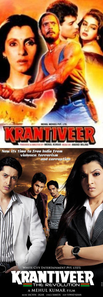 Posters of Krantiveer - Kranitveer: The Revolution