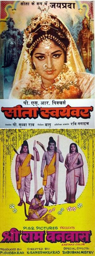Posters of Sita Swayamvar - Sri Raam Vanavas