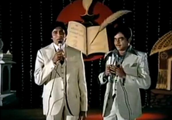 Amitabh Bachchan and Shatrughan Sinha in Dostana