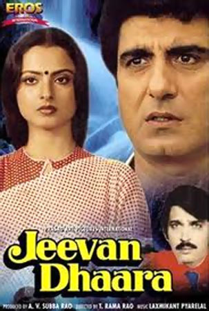 Movie poster of Jeevan Dhara
