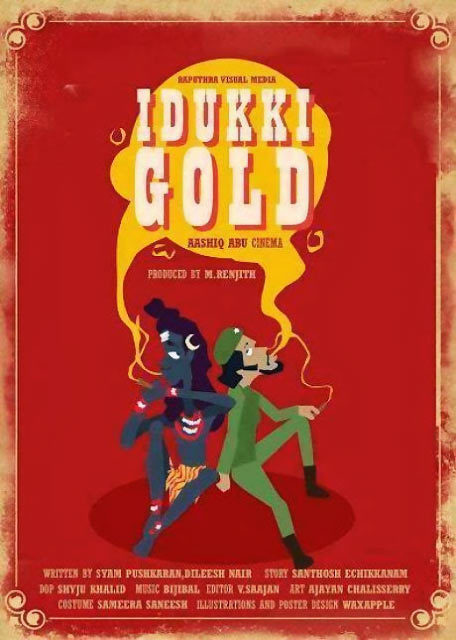 Movie poster of Idukki Gold
