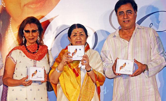 Chitra, Lata Mangeshkar and Jagjit Singh