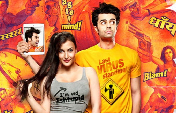 Eli Avram and Manish Paul in Mickey Virus