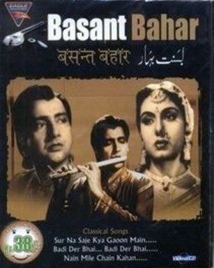 Movie poster of Basant Bahar