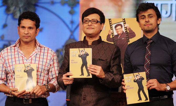 Sachin Tendulkar, Sachin Pilgaonkar, Sonu Nigam