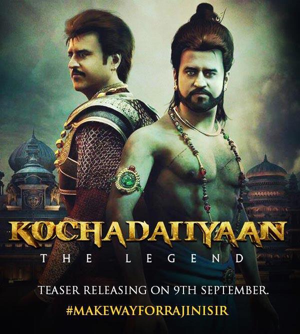 Current Bollywood News & Movies - Indian Movie Reviews, Hindi Music & Gossip - Like the trailer of Rajinikanth's Kochadaiiyaan?