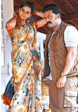 Bhavana and Indrajith