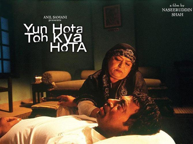 Poster of Yun Hota Toh Kya Hota