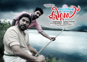 Mammootty in Daivathinte Swantham Cleetus
