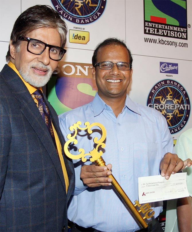 Amitabh Bachchan and Taj Mohammed Rangrez