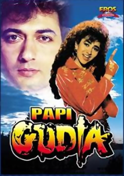 The Paapi Gudia poster