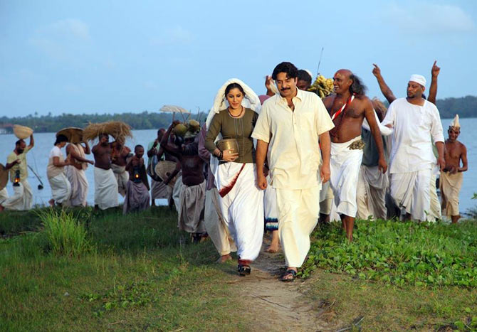 Mammoootty in Balyakalasakhi