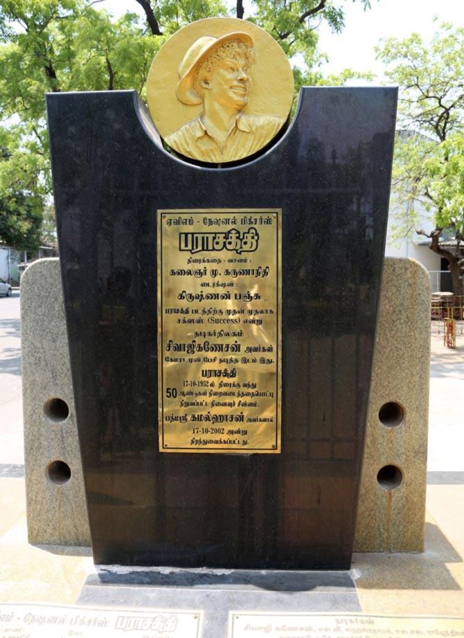Sivaji Ganesan's Parasakthi was shot at AVM. A statue of Sivaji Ganesan