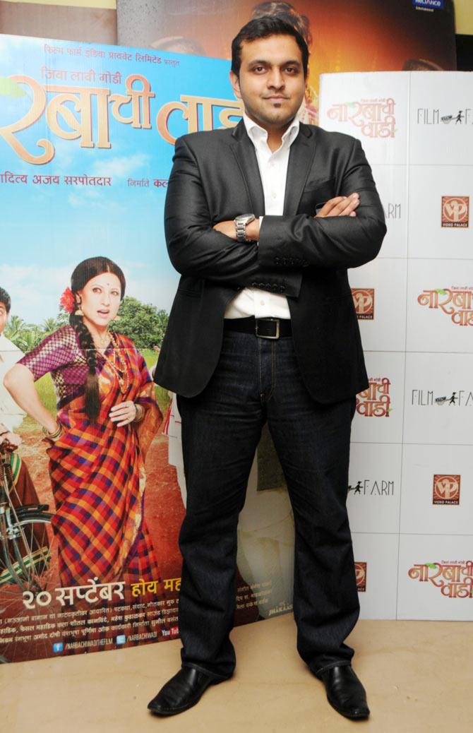 Aditya Sarpotdar