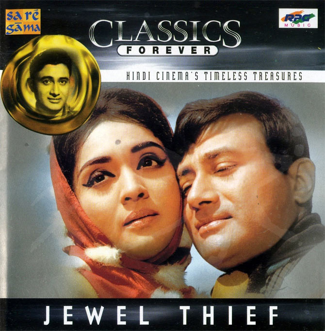 Vijayantimala and Dev Anand in Jewel Thief