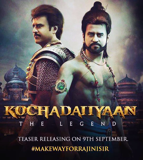 Movie poster of Kochadiiyaan