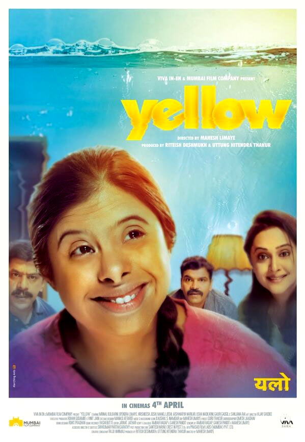 Poster of Marathi film Yellow
