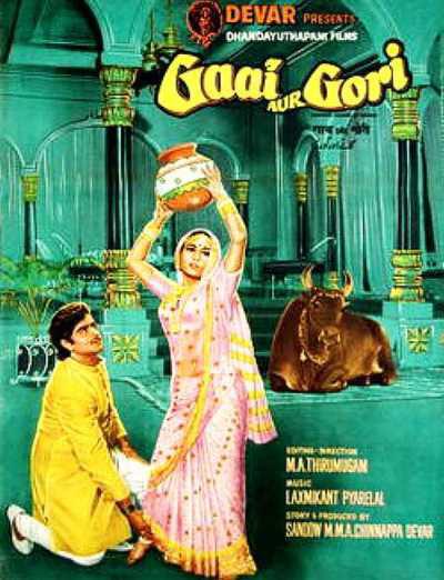 The Gaai Aur Gori poster
