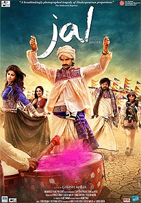 Movie poster of Jal