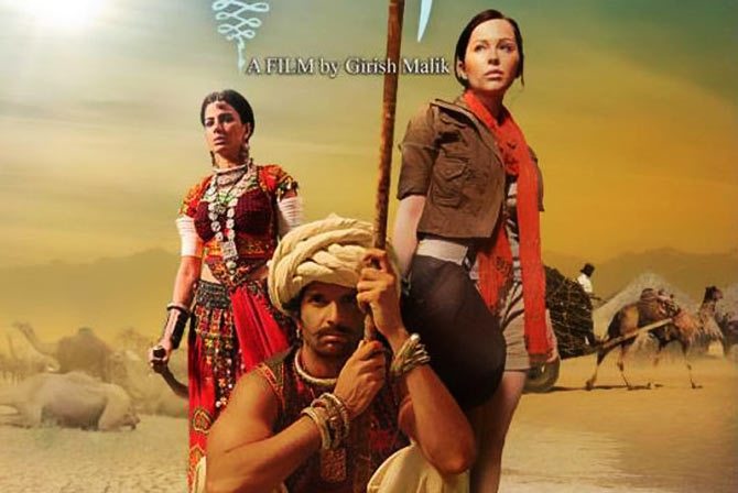 Poster of Jal