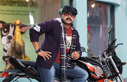 Dileep in Ring Master