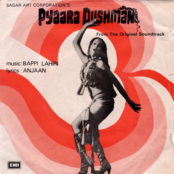 Movie poster of  Pyaara Dushman