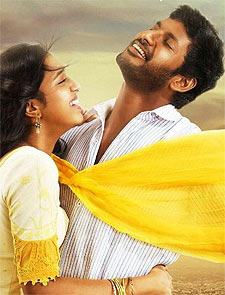 Naan Sigappu Manithan Tamil Full Movie Free Download - sevenbt Naan Sigappu Manithan Tamil Movie