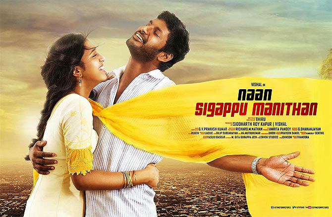 'Naan Sigappu Manithan will be a new experience for the ... Naan Sigappu Manithan Lakshmi Menon Lip Lock