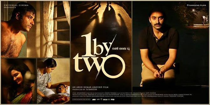 Movie poster of 1 by Two