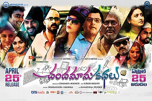 Movie poster of Chandamama Kathalu