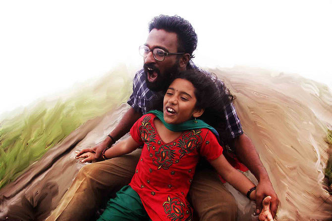 Baby Sadhana and Ram in Thanga Meenkal