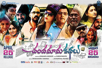 Movie poster of Chandamama Kathalu