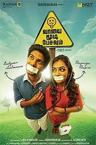 Movie poster of Vaayai Moodi Pesavum