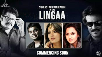 Movie poster of Lingaa