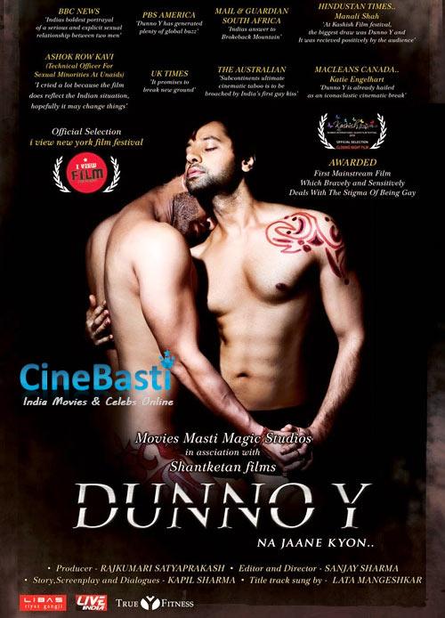 Movie poster of Dunno Y... Na Jaane Kyon