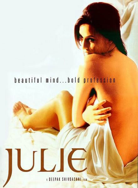 The Julie poster
