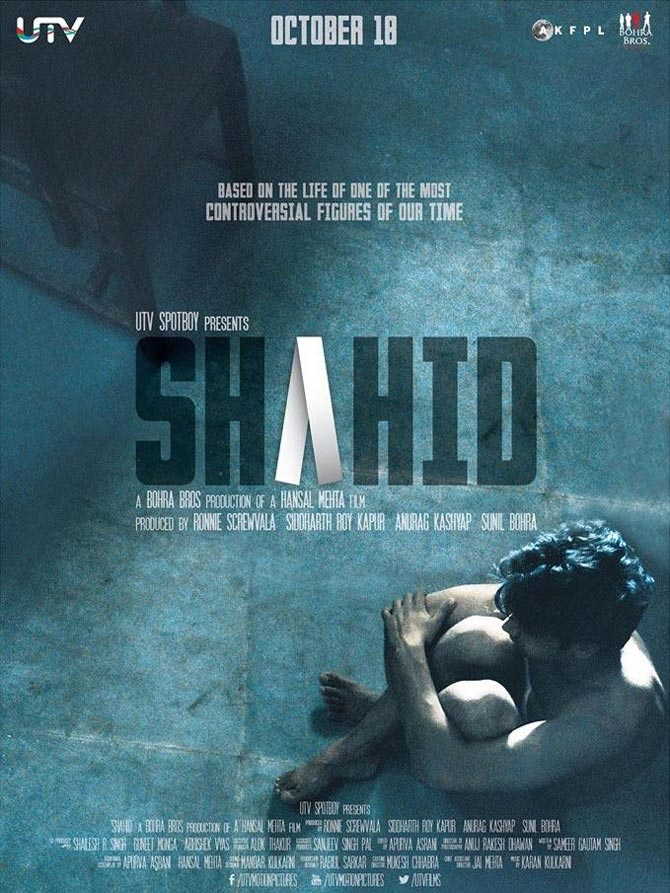 Movie poster of Shahid