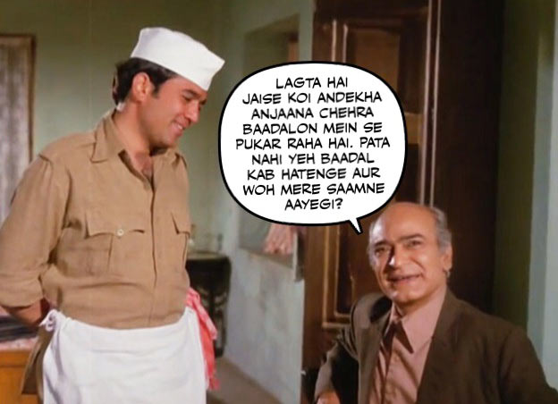 Rajesh Khanna and A K Hangal in Bawaarchi