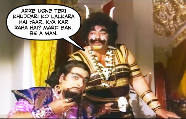 Kader Khan and Amjad Khan in Pataal Bhiravi