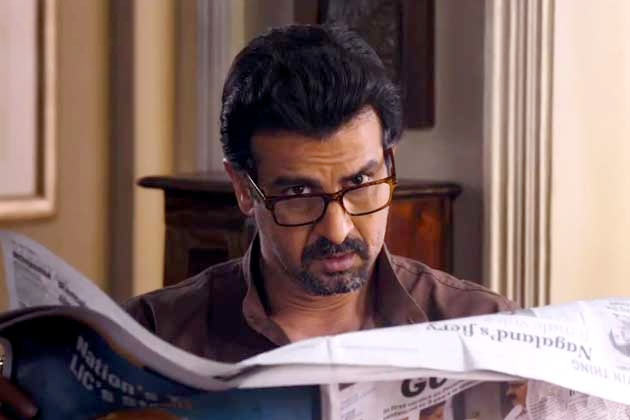 ronit roy first marriage
