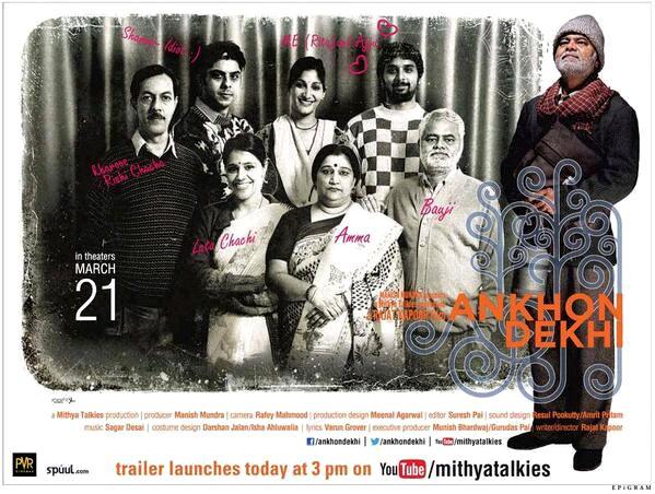 Movie poster of Ankhon Dekhi