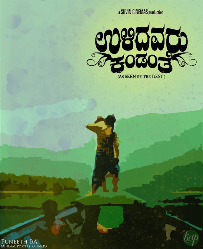 Movie poster of Ulidavaru Kandanthe