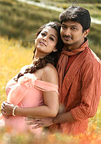 Movie still from Ithu Kathirvelan Kadhal