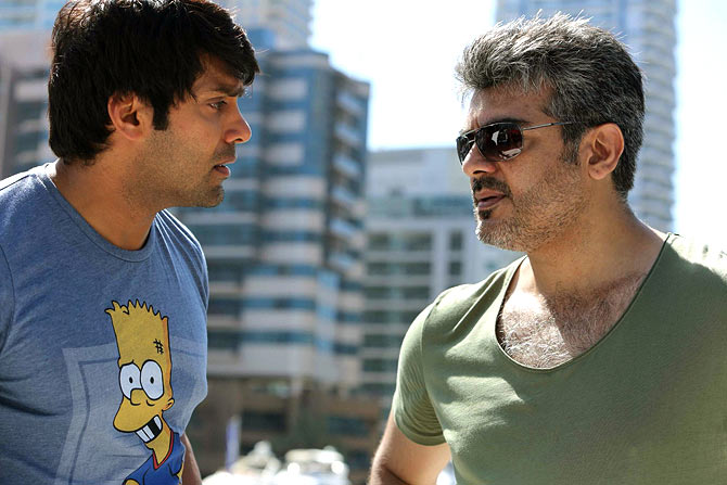 Arya and Ajith Kumar in Arrambam