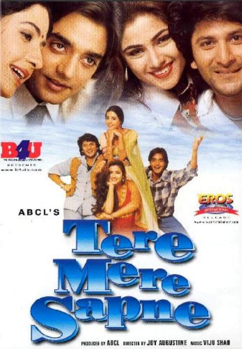 Movie poster of Tere Mere Sapne