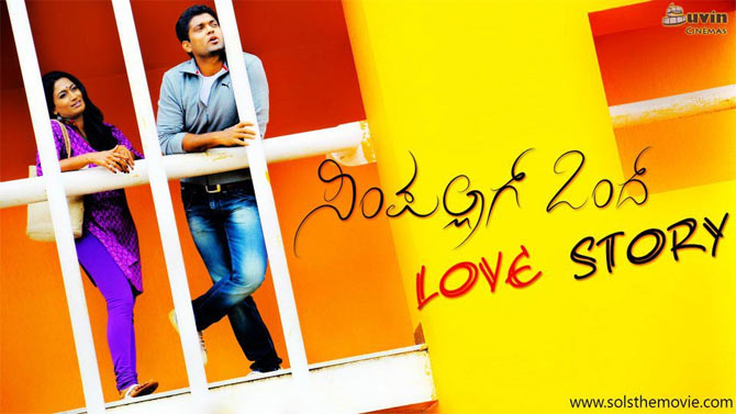 Movie poster of Simplagondu Love Story