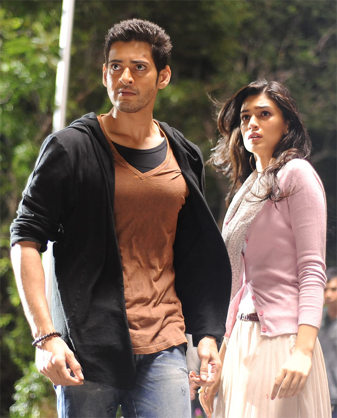 A scene from 1-Nenokkadine