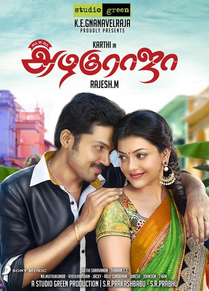 Movie poster of All Azhagu Raja