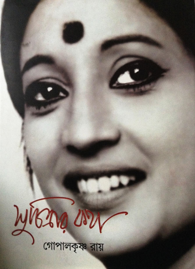 Suchitra Sen on the cover of Gopal Krishna Ray's Suchitrar Katha