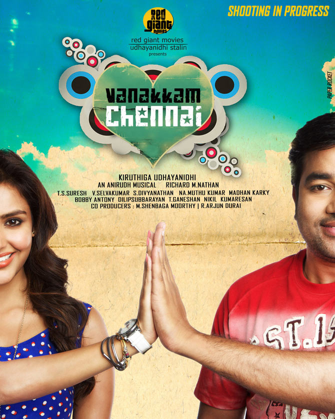 Movie poster of Vanakkam Chennai